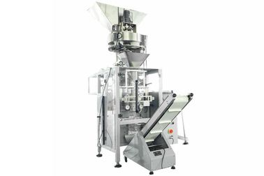 China Körnchen-Verpackungsmaschine 500g 1000g mit Touch Screen 2.2kw 220V 50Hz fournisseur